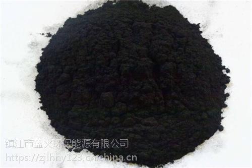 无锡煤粉,蓝火环保能源,煤粉品牌