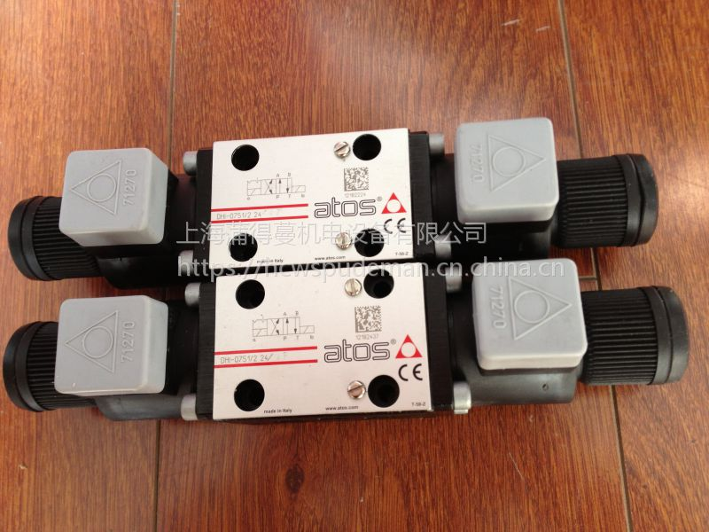 AGAM-10/210阿托斯比例阀 有现货 上海蒲得蔓机电设备优势供应