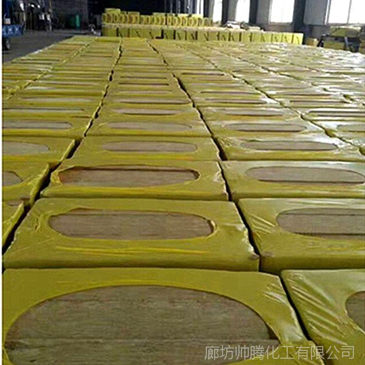30厚岩棉保温板 帅腾厂家生产