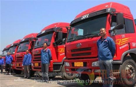 杭州萧山到梧州回程车出租=每天发车=整车运输
