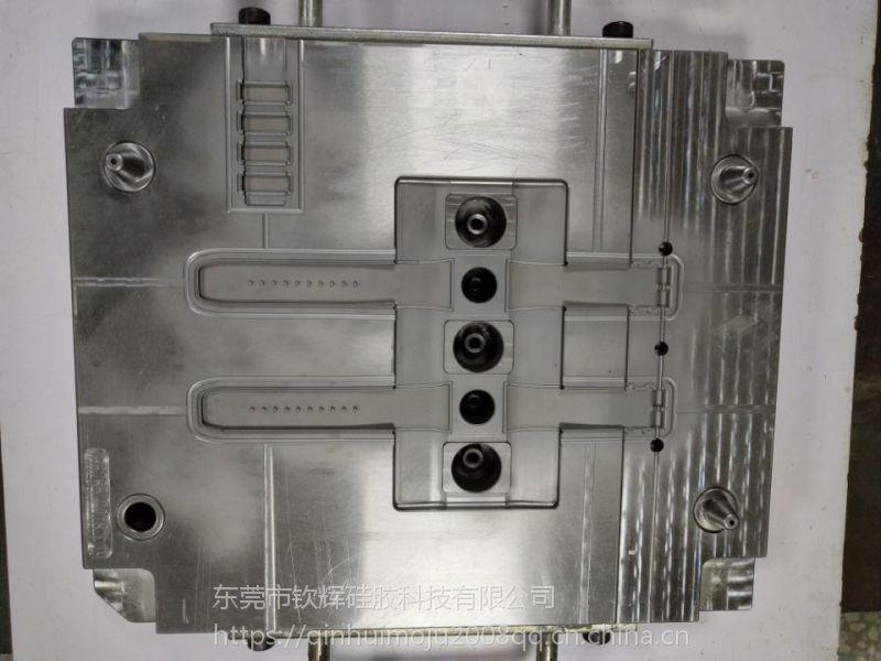 东莞精密硅橡胶模具 供应精密氟硅胶表带电子模具制品