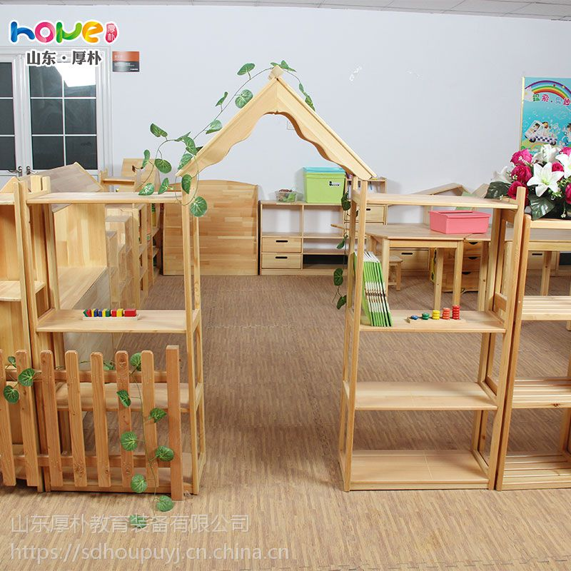 【房型组合玩具柜】山东厚朴 幼儿园组合柜 幼儿园家具定做/厂家