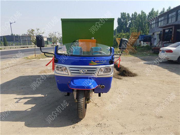 畅销内蒙古马场大容量撒料车 节省饲养时间喂养车 大型养殖场单双侧撒料车