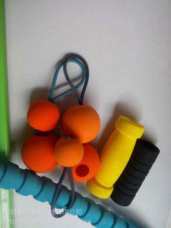 红彩色自结皮PU地铁门 明昊奇异形泡绵PU球玩具工艺制品