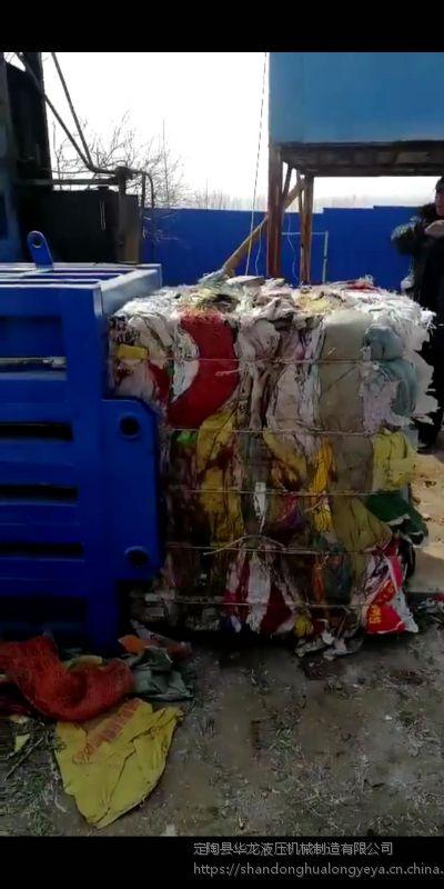 编织袋打包机哪个厂家的质量好-定陶华龙