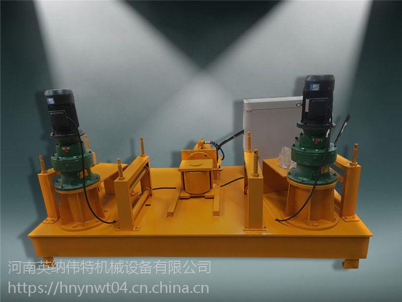 WGJ-250弯拱机 弯拱机厂家 弯拱机价格