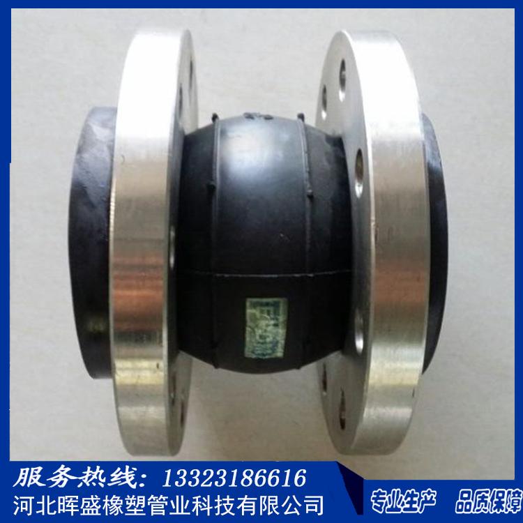 厂家专业制造橡胶软连接可曲挠橡胶软连接 耐腐蚀耐高温橡胶软接头