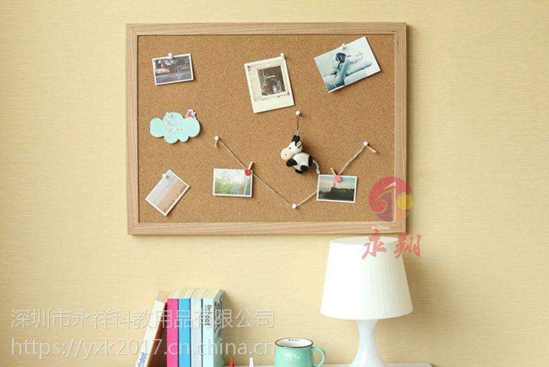 惠州定制软板背胶软木墙板2化州留言板照片板2实木框软木板