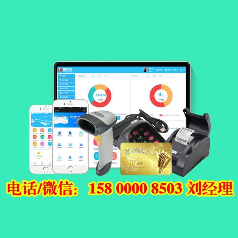http://himg.china.cn/0/4_374_239482_800_800.jpg