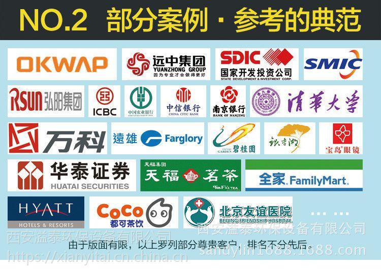 台湾溢泰KEMFLO 净水器 直饮水机 无泵无电无马达