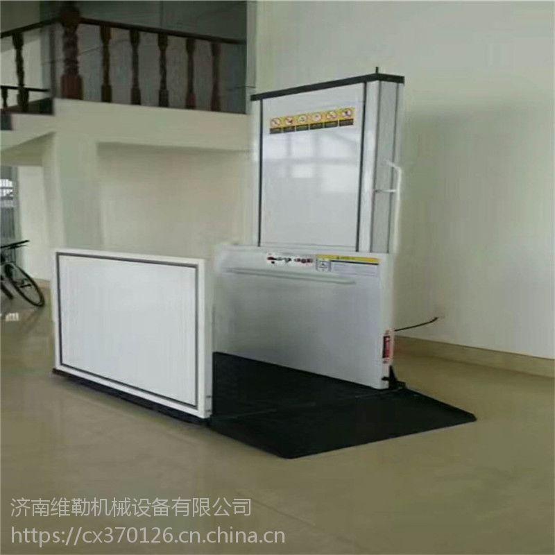 供应各类升降机,铝合金升降平台,家用电梯