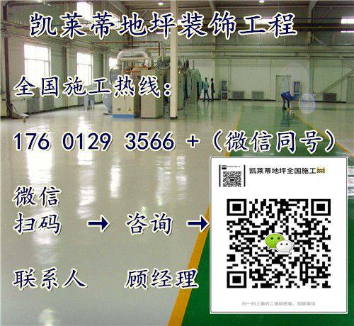 http://himg.china.cn/0/4_374_243454_500_460.jpg