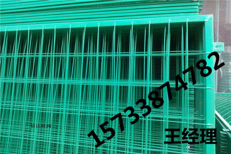 宜城 浸塑 框架护栏 围山护栏网 框架围栏 图片展示