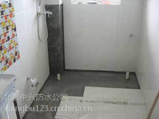 海淀区田村卫生间注浆防水堵漏