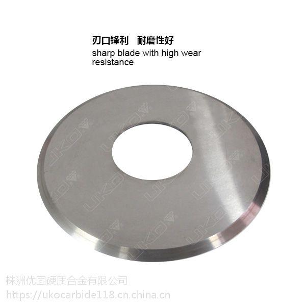优固批发 10寸电子元器件引脚专用合金圆切刀 YS2T圆切刀