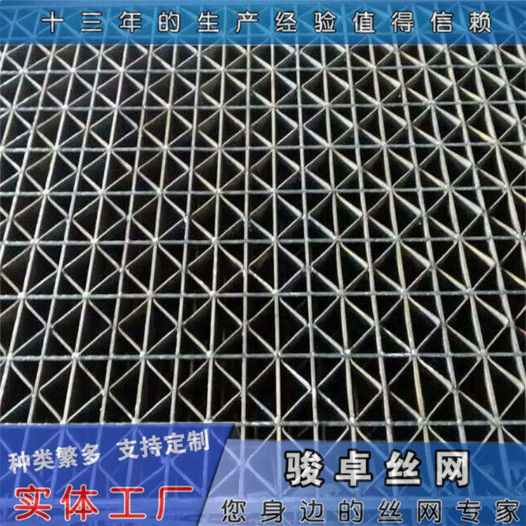 惠州钢格栅板 304钢格板 洗车房沟盖板计算厂家供货