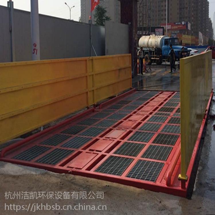 杭州工地洗轮机-全自动基坑自行式洗轮机-杭州洗车机厂家直销
