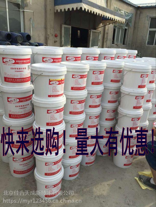 浙江ECM环氧修补砂浆价格 多少钱一吨