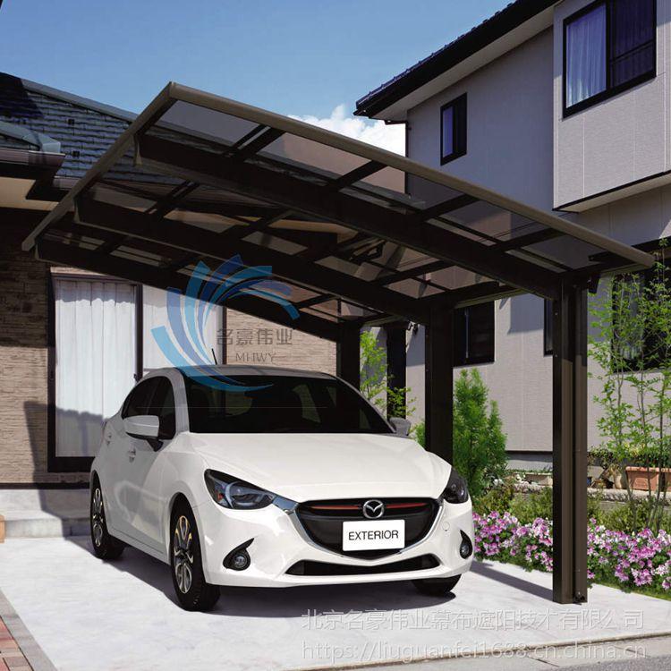名豪y-099铝合金耐力板停车雨棚 阳光板型材停车篷 汽车遮阳蓬 自行车雨棚