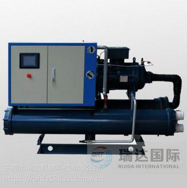 【瑞达】现货出售螺杆式水冷冷水机 注塑用冰水机 注塑冷水机