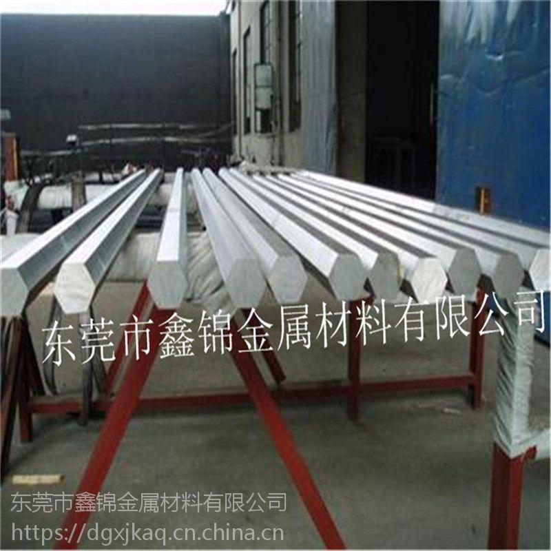 4004用途 铝合金超硬耐磨损性能 4004铝合金材质