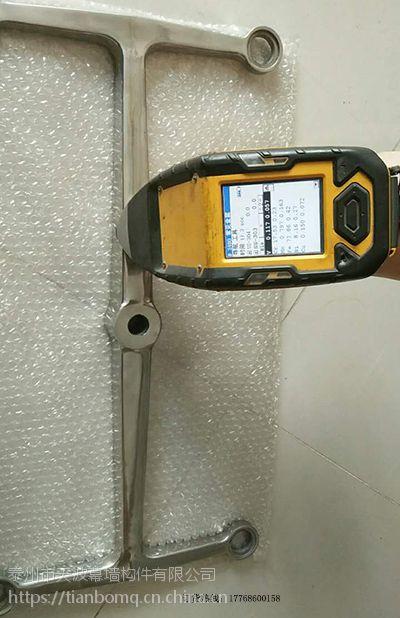 304不锈钢工字爪 U型点式玻璃抓 幕墙爪