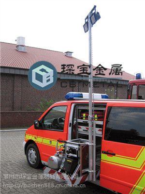 车载监控升降设备 便携式移动照明车 自锁式升降杆