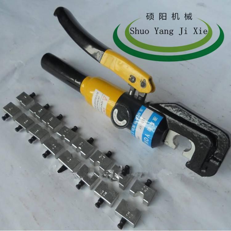 硕阳机械YQK-70 手动液压钳压线钳生产厂家