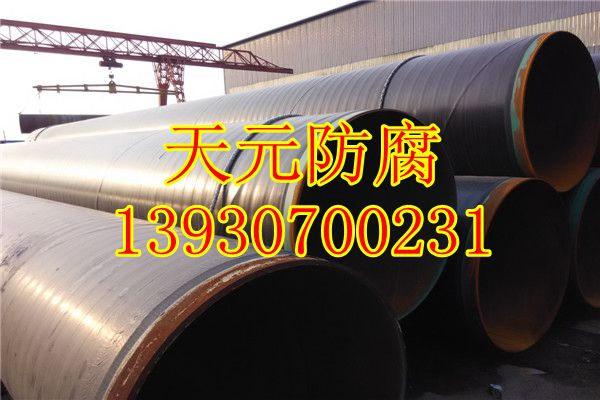 http://himg.china.cn/0/4_375_237612_600_400.jpg