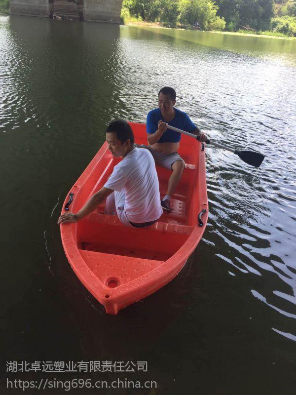 卓远塑业全国热卖4米冲锋舟可装挂机可用作渔船,观光船