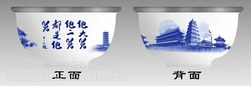 内蒙古陶瓷125/130ml口杯厂家定制批发