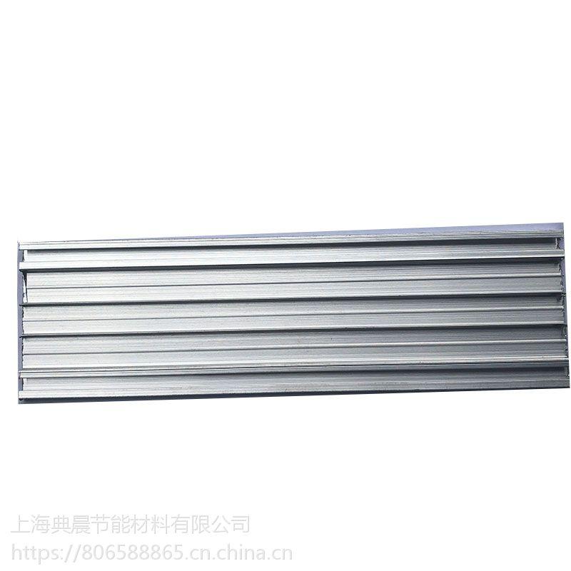 滁州拜耳12mm蜂窝阳光板价格 耐力板雨棚 铝合金压条 收边信誉保证 典晨牌