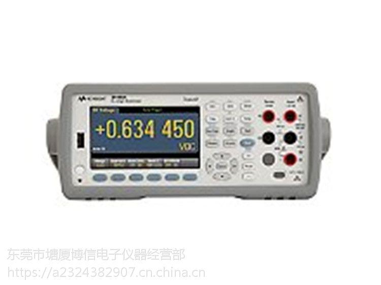 广东东莞长期高价采购keysight34460A二手Agilent34460A万用表