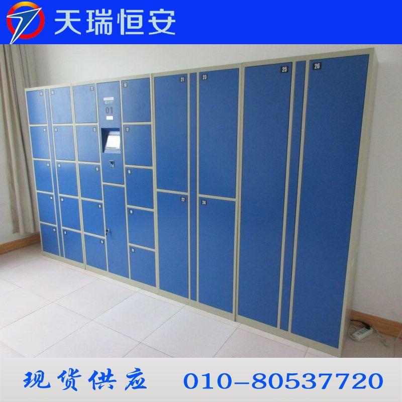 天瑞恒安 北京交大附中智能储物柜,交大附中联网自助储物柜厂家价格