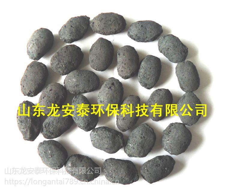 铁碳微电解填料,龙安泰环保不板结不钝化