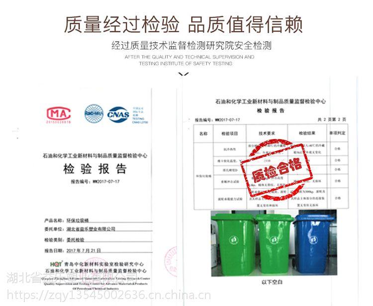 广水市240升塑料环卫垃圾桶