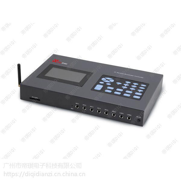 帝琪/DIQI IP网络远程播控器 DI-8001