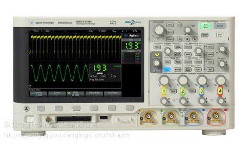 现金回收AgilentDSO5014A数字示波器另提供维修射频综测仪器设备