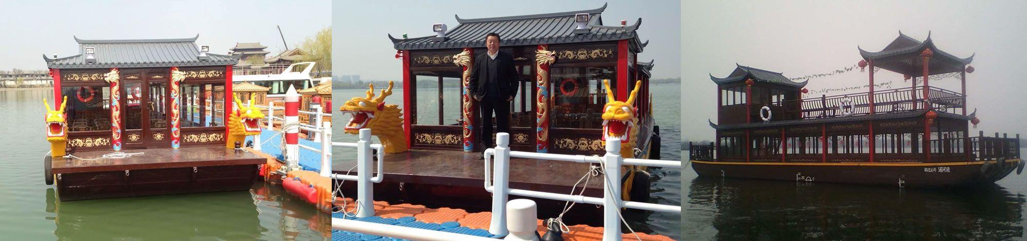 兴化市楚水船厂