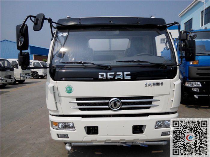 http://himg.china.cn/0/4_376_234550_700_525.jpg