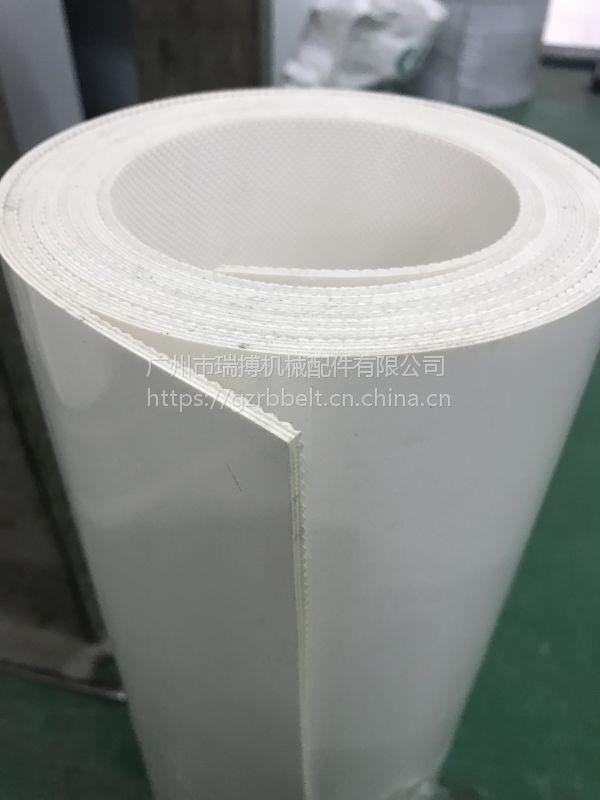 供应食品输送带 耐油皮带 白色食品级输送带