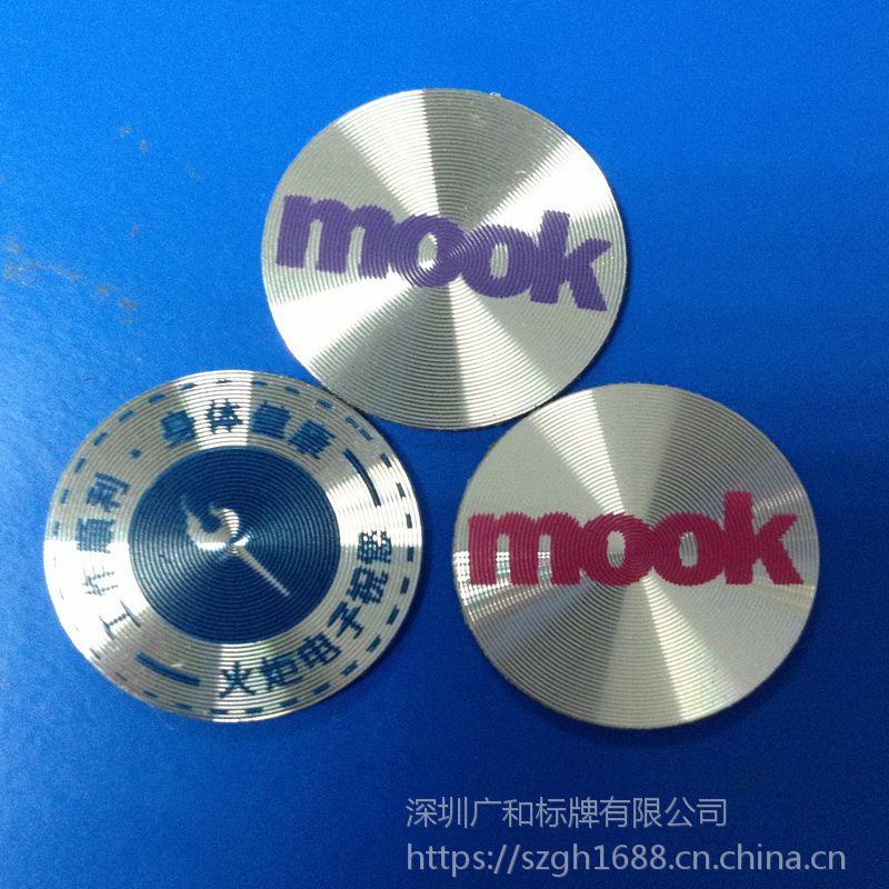 厂家大量供应现货14MMCD纹 18MMCD纹 15.6MM银色CD纹