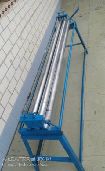 铁皮保温手动起线机价格-供应铁皮保温电动起线机厂家