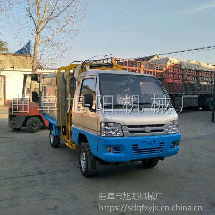 旭阳全新城乡钩臂式保洁车半封闭式垃圾车纯电动环卫车