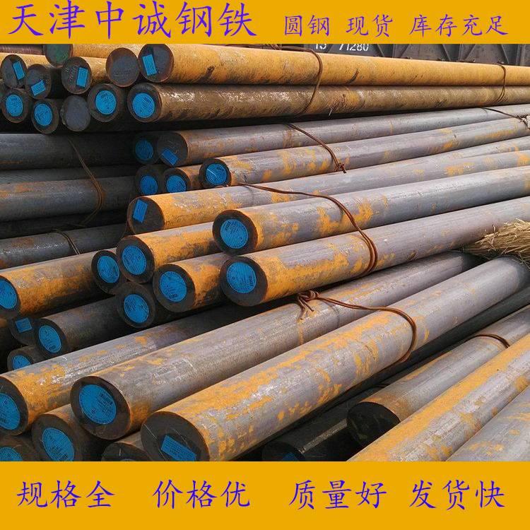 销售天津35SIMN圆钢★35SIMN结构钢厂家直销