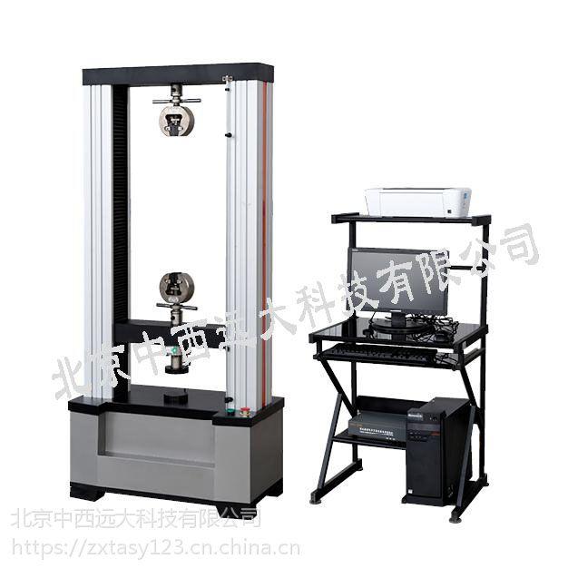 中西特价微机控制电子万能试验机/电子万能试验机100KN(中西器材) 库号:M406910