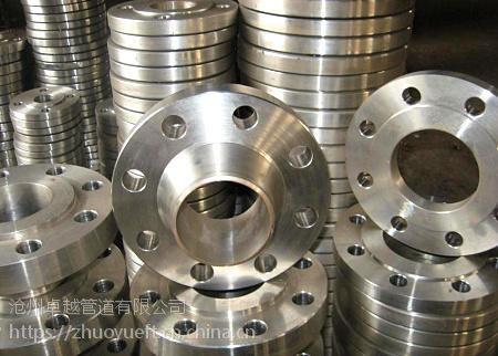 不锈钢对焊法兰介绍