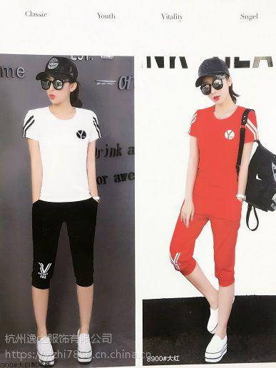 杭州四季青服装市场皇轩宾尼多种款式多种风格个服装批发网广州女装拿货微信号