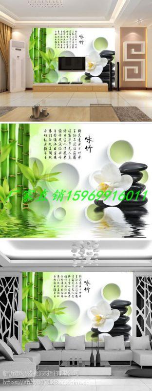 辽阳市生态木集成墙板竹纤维3D背景墙价格厂家直销