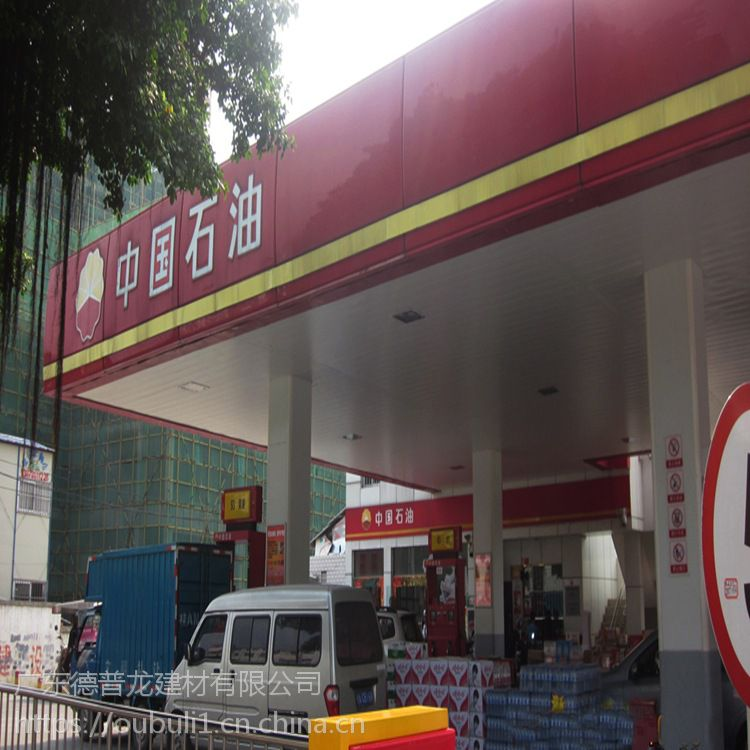 广东德普龙耐水不吸尘4S店镀锌天花热转印技术厂家直销
